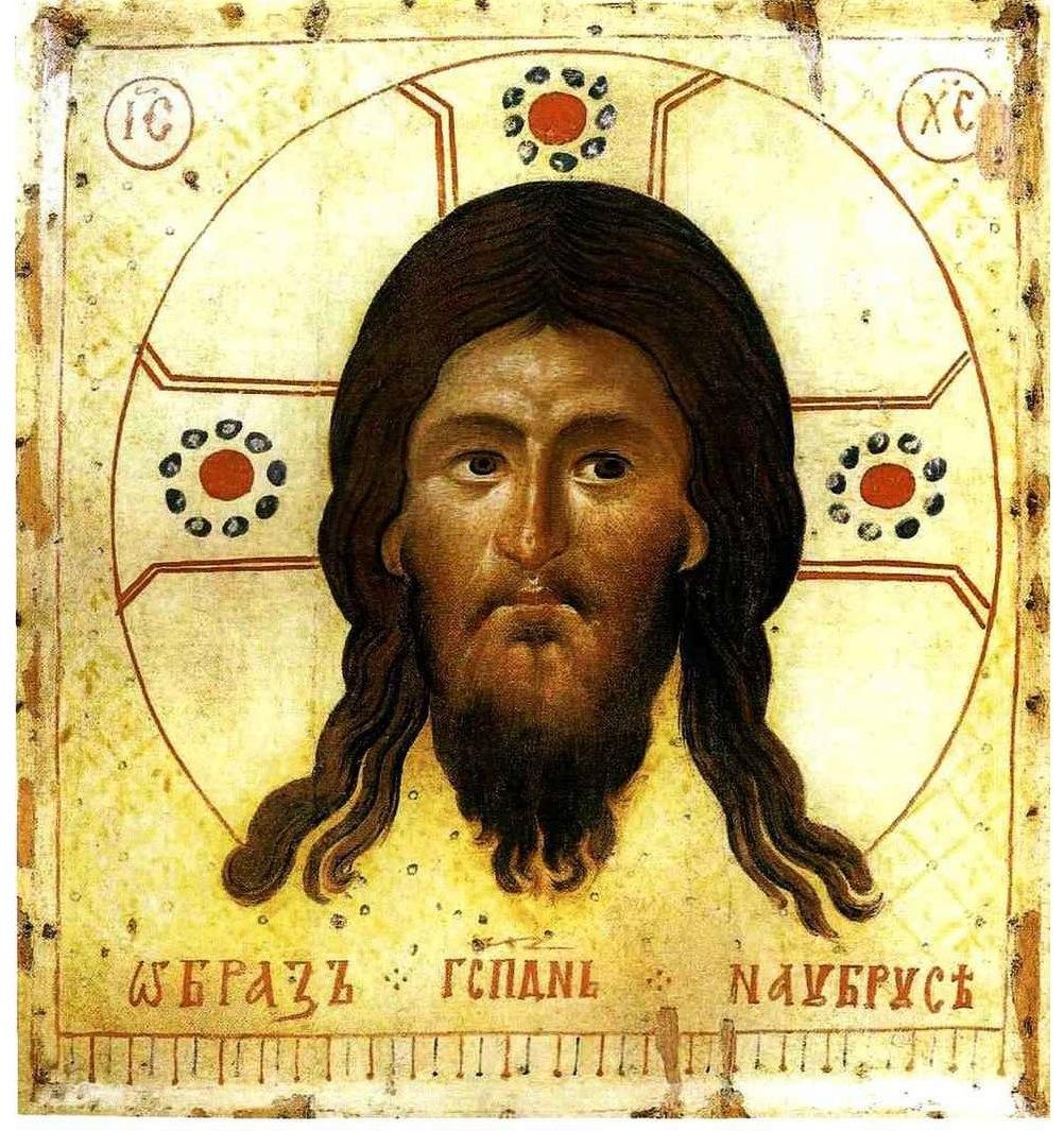 Julia Kristeva - La vraie image : une sainte face